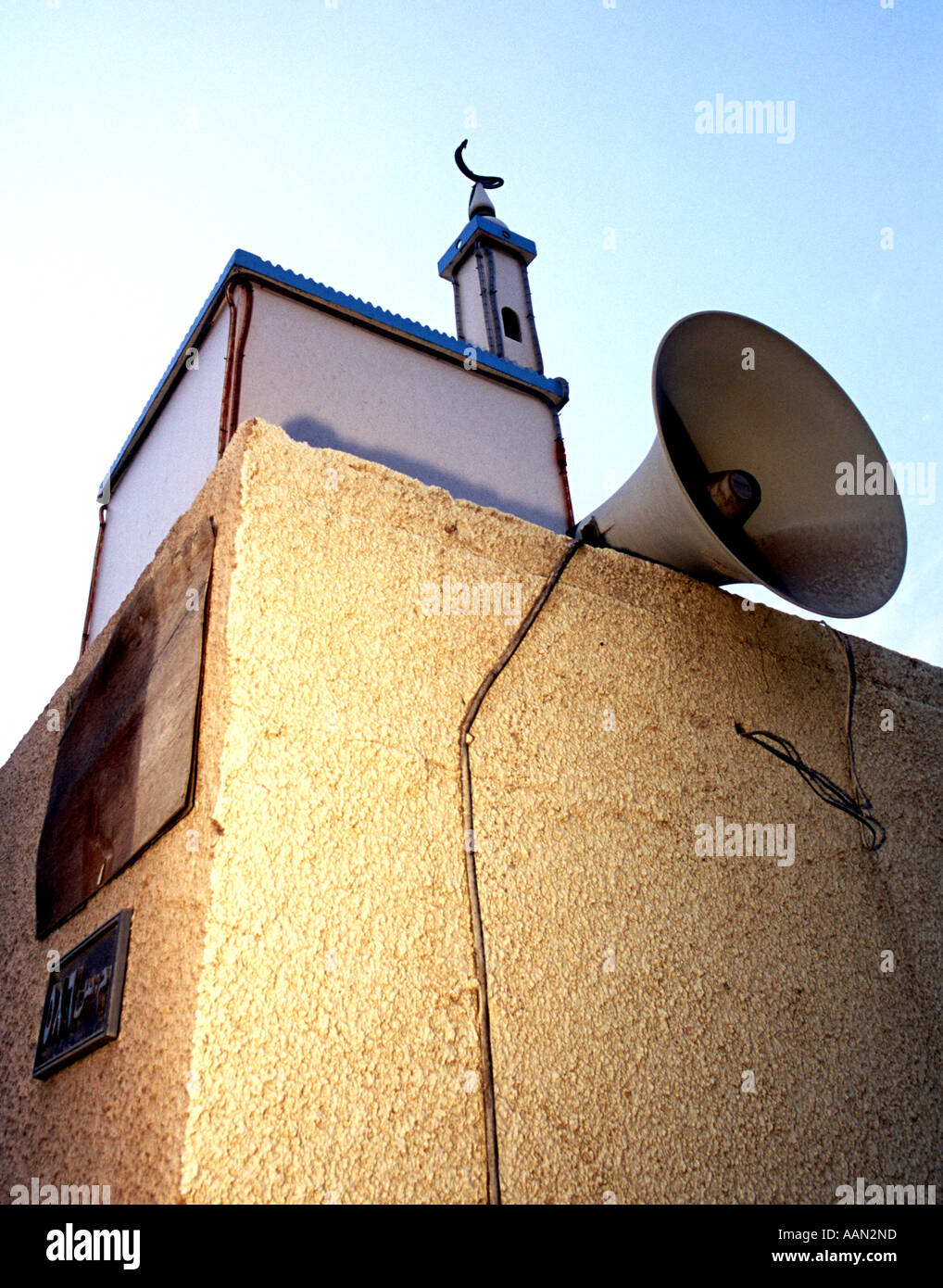 A mosque in Doha Qatar Arabian gulf Middle East - Stock Image