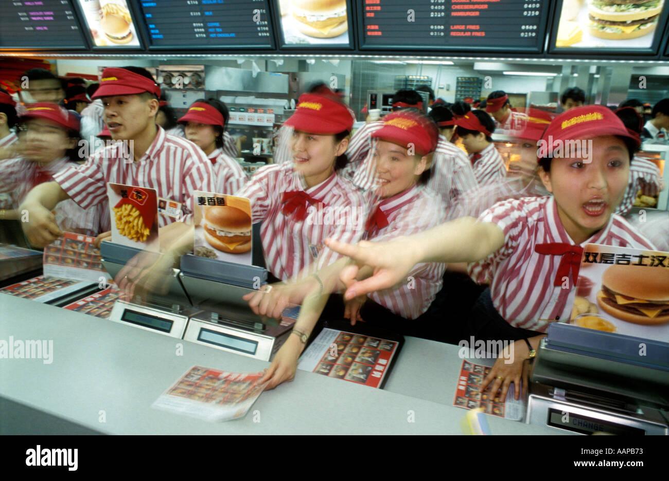 China Beijing 1992 Opening First Mcdonald S Restaurant In