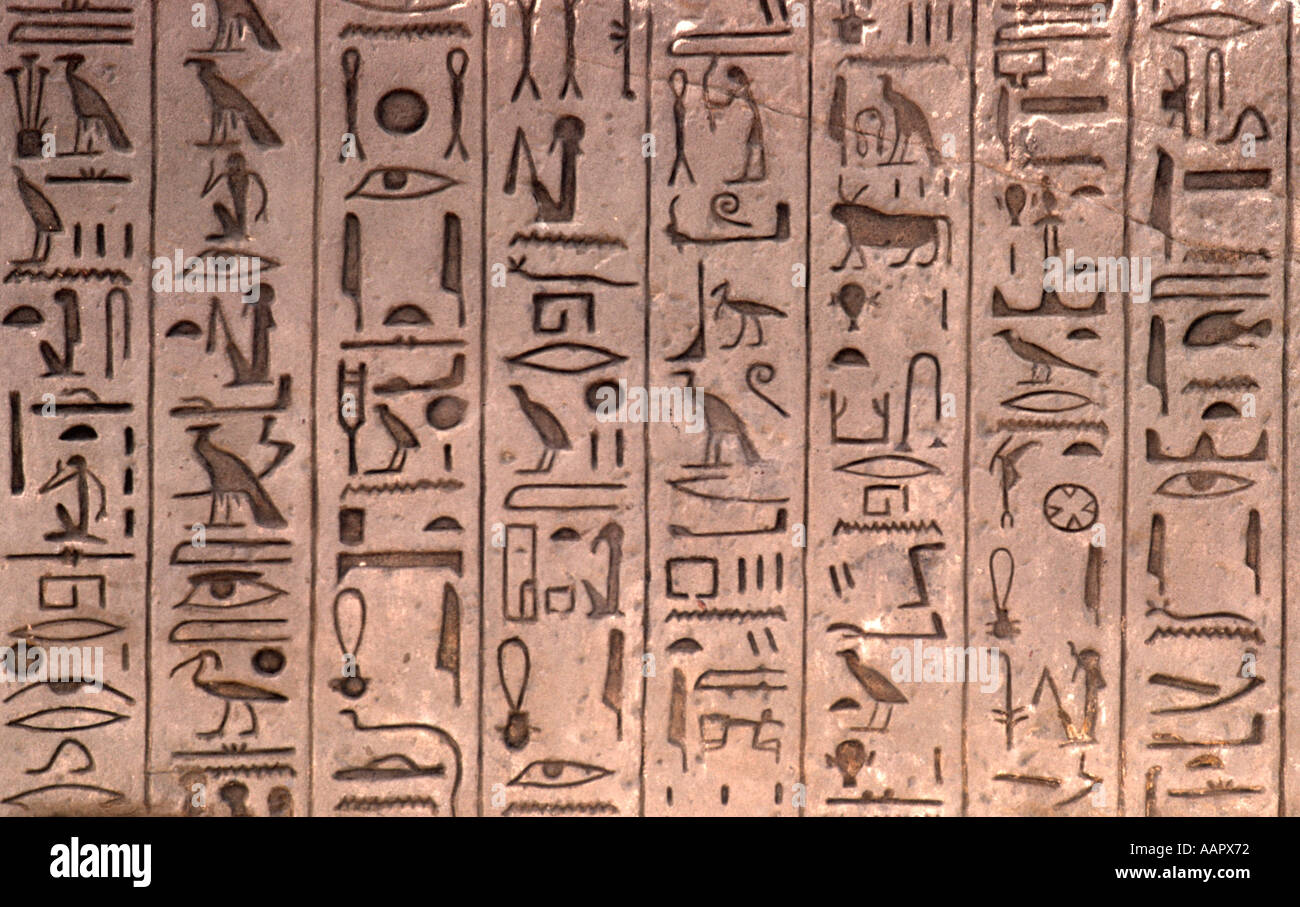 Hieroglyphic incriptions at the temple of Seti I opened to the public in 1999 Thebes West - Stock Image