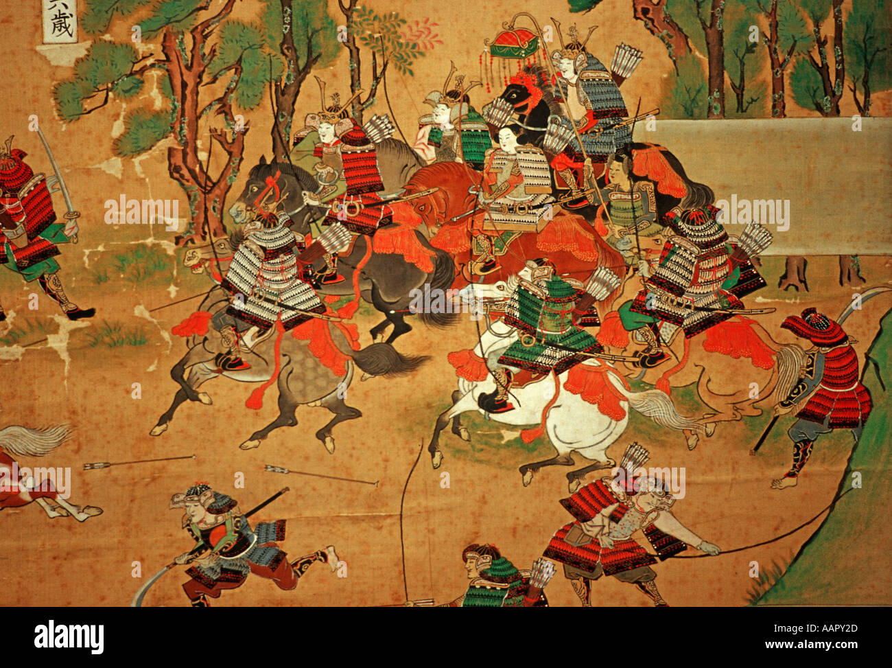 an analysis of samurai battle scenes painted in the 19th century Military art is art with a military subject matter, regardless of its style or medium the battle scene is one of the oldest types of art in developed civilizations, as rulers have always been keen to celebrate their victories and intimidate potential opponents.