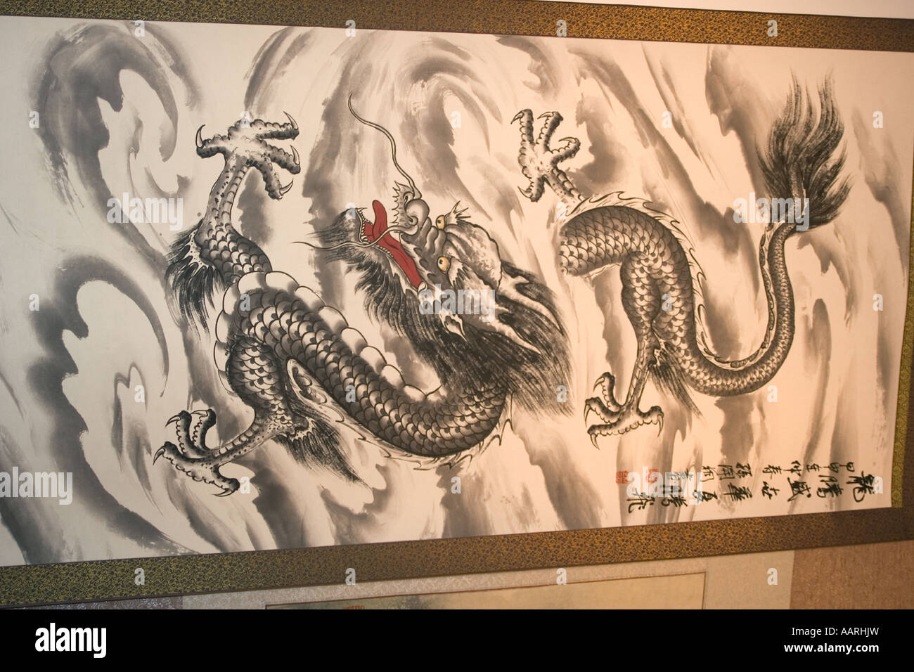 Traditional Chinese drawings Beijing China - Stock Image