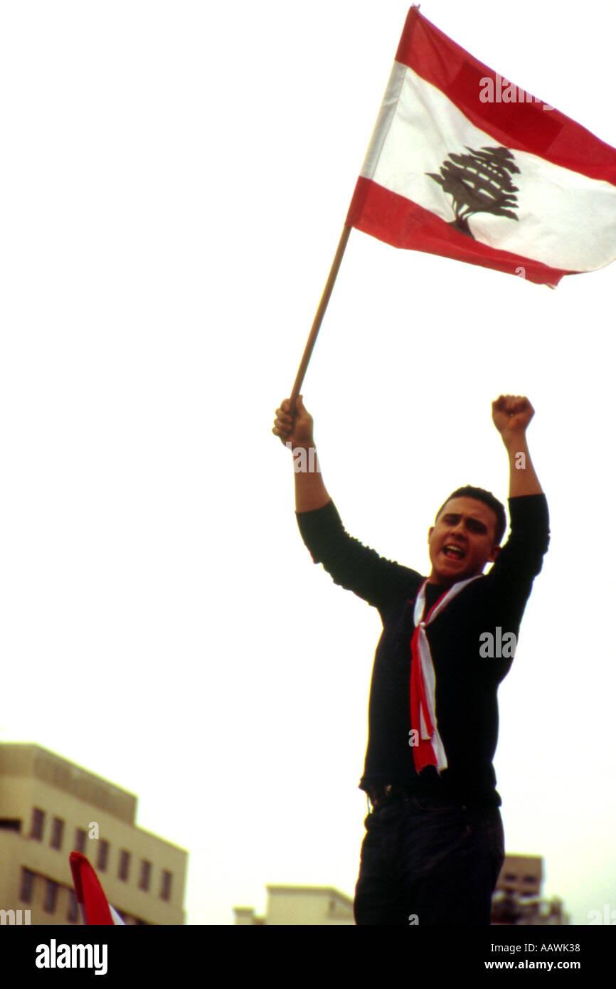 peace awards 2005 beirut lebanon Stock Photo