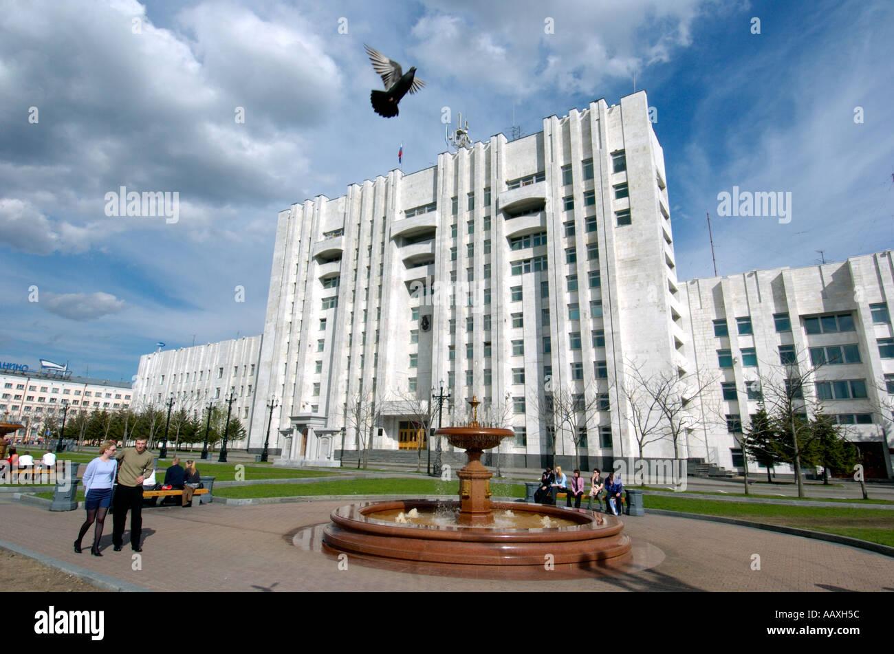Soviet era government building in Lenin Square Khabarovsk Russia 2005 - Stock Image