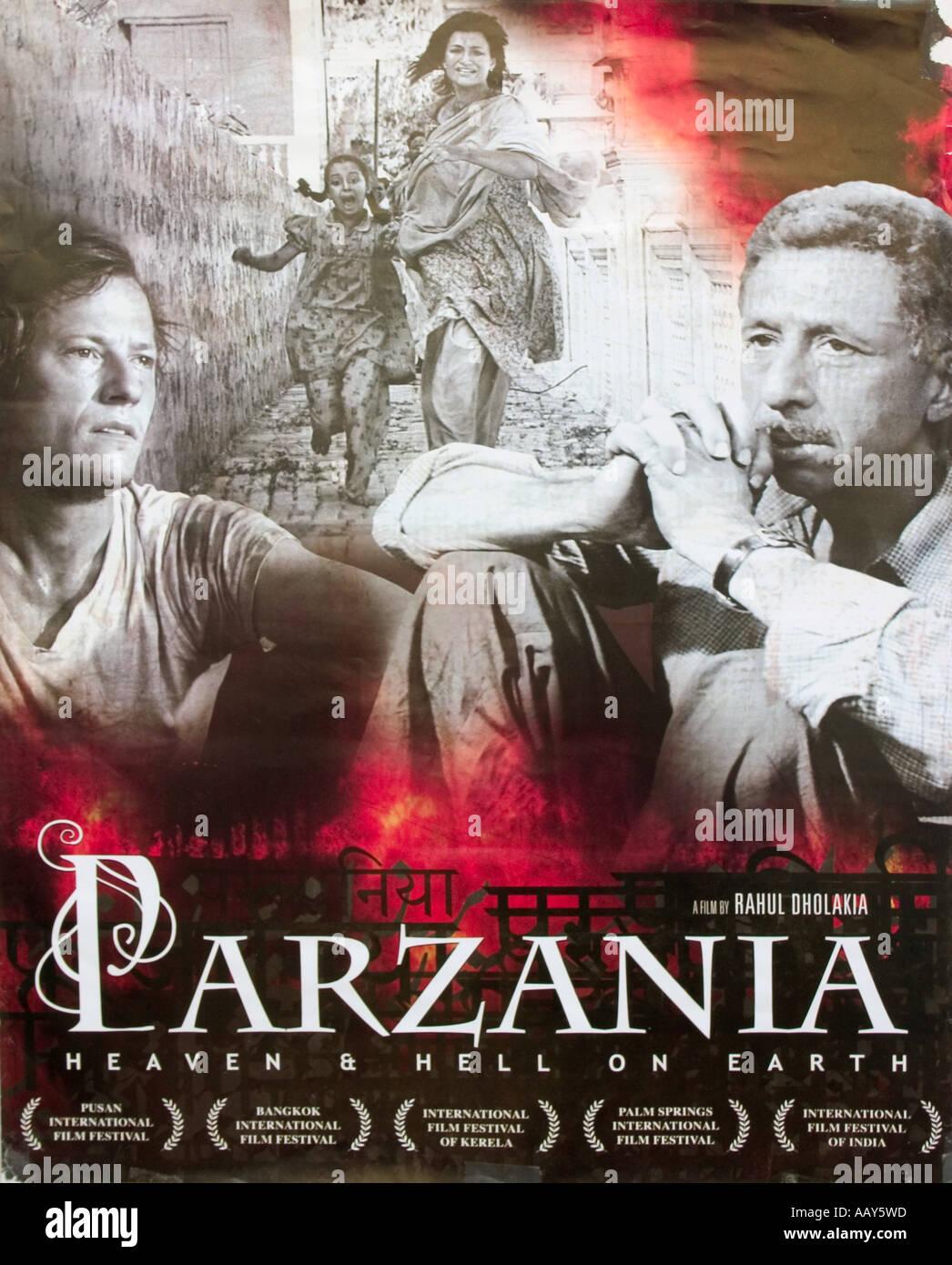 Amazon. Com: most controversial films, deepa mehta films 3dvds set.
