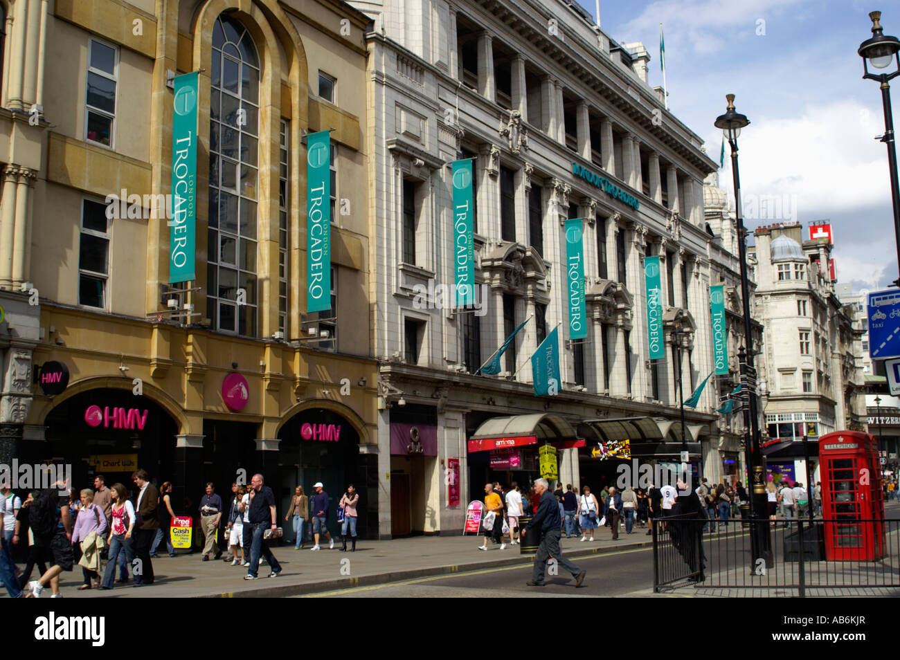 The London Trocadero at Picadilly Circus London England UK - Stock Image