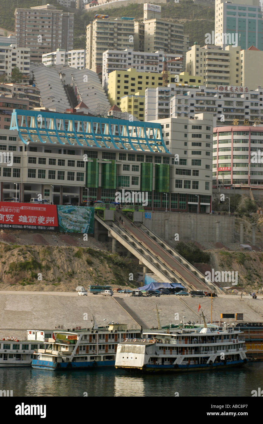 New, modern and higher built city along the Yangtze river, China Stock Photo