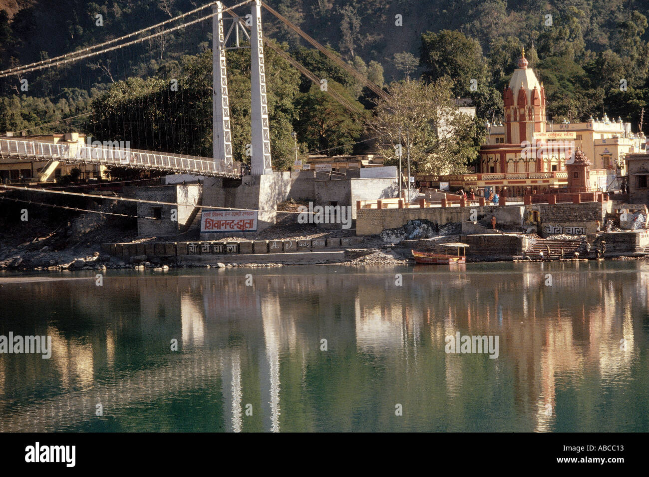 A place from North India. Reflection of the building is seen clear water. - Stock Image