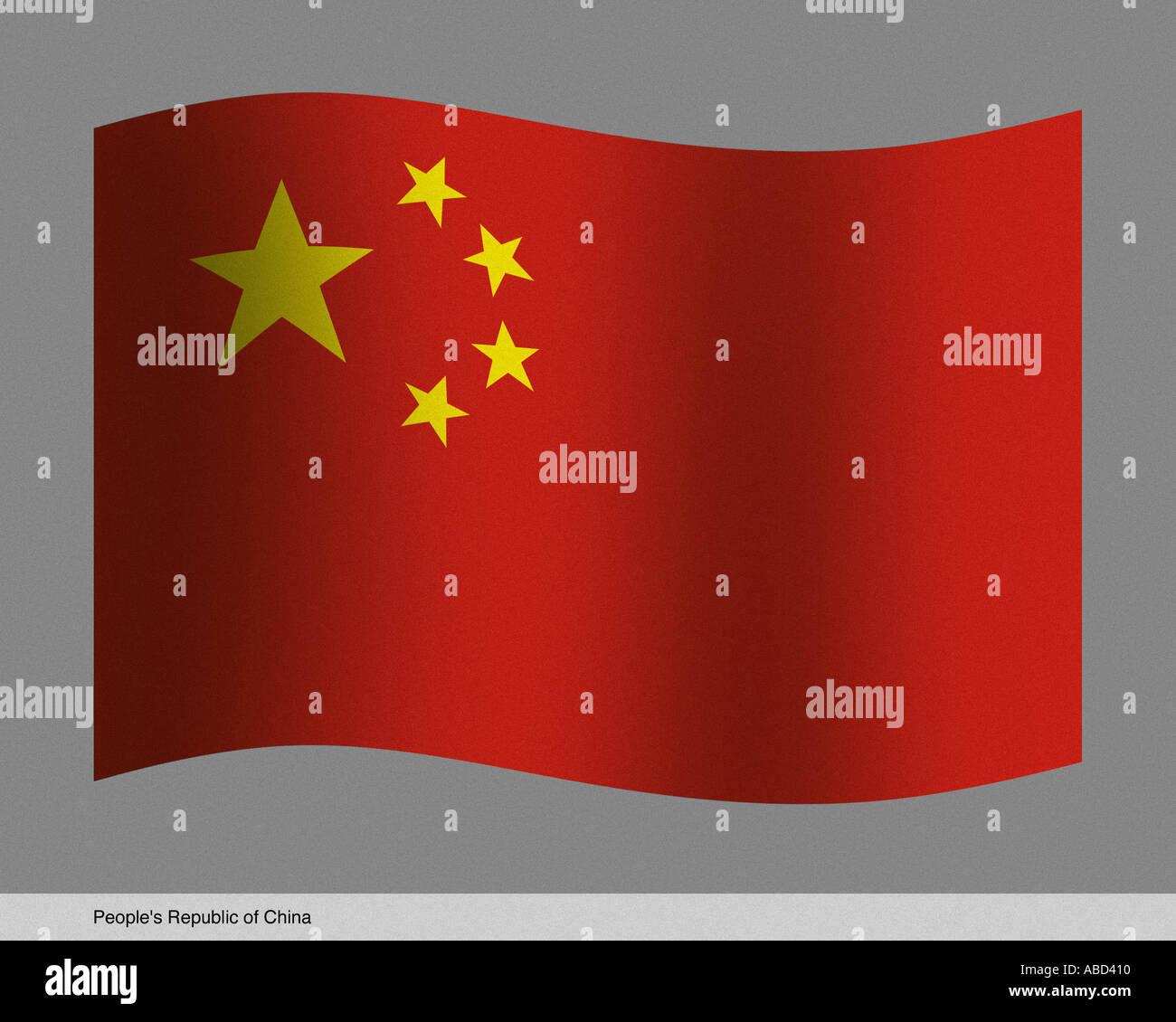 People's Republic of China - Stock Image