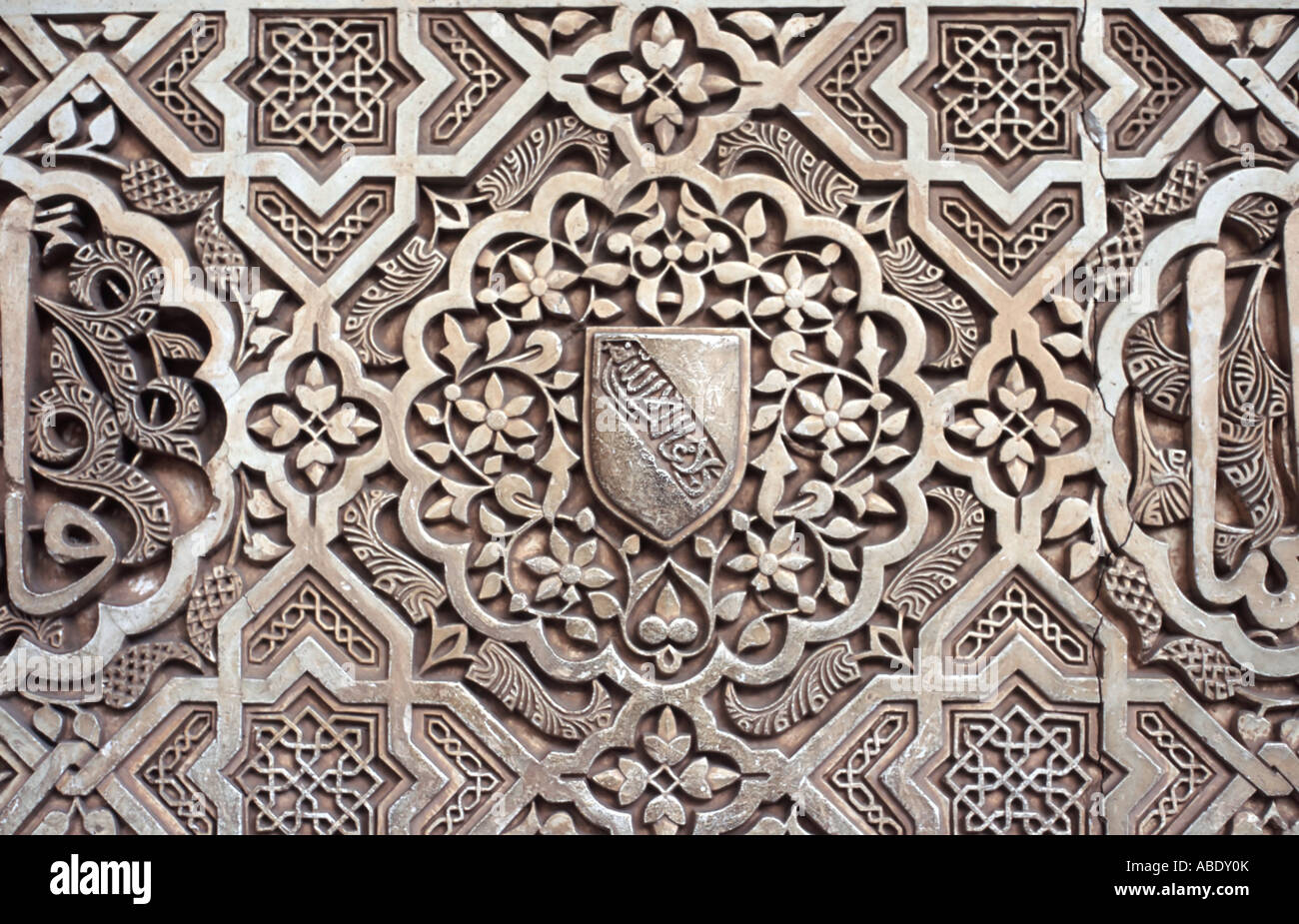 Stone Carving, Alhambra palace, from the 'golden room' - Stock Image