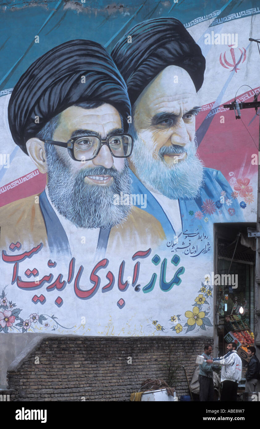 Ayatollah Khamenei (left) and Khomeini mural in street, Tehran Iran ©Mark Shenley Stock Photo