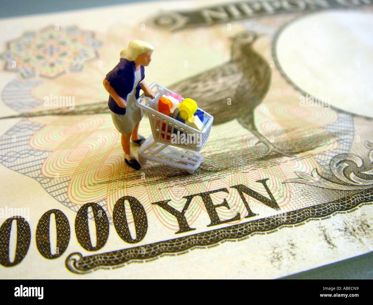 Symbol Purchasing Power Of The Japanese Yen Stock Photo 7353176 Alamy