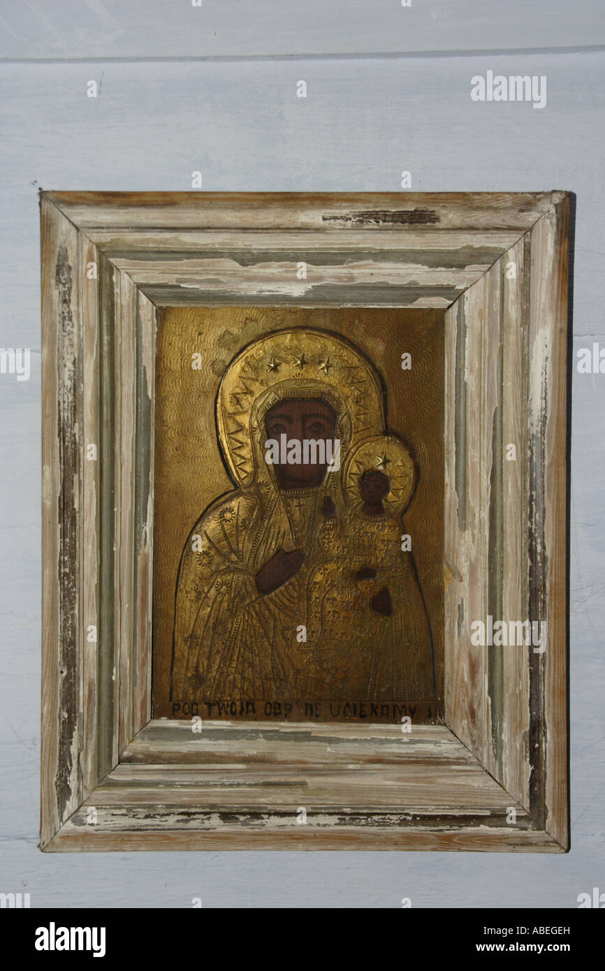Holy Mary icon Stock Photo