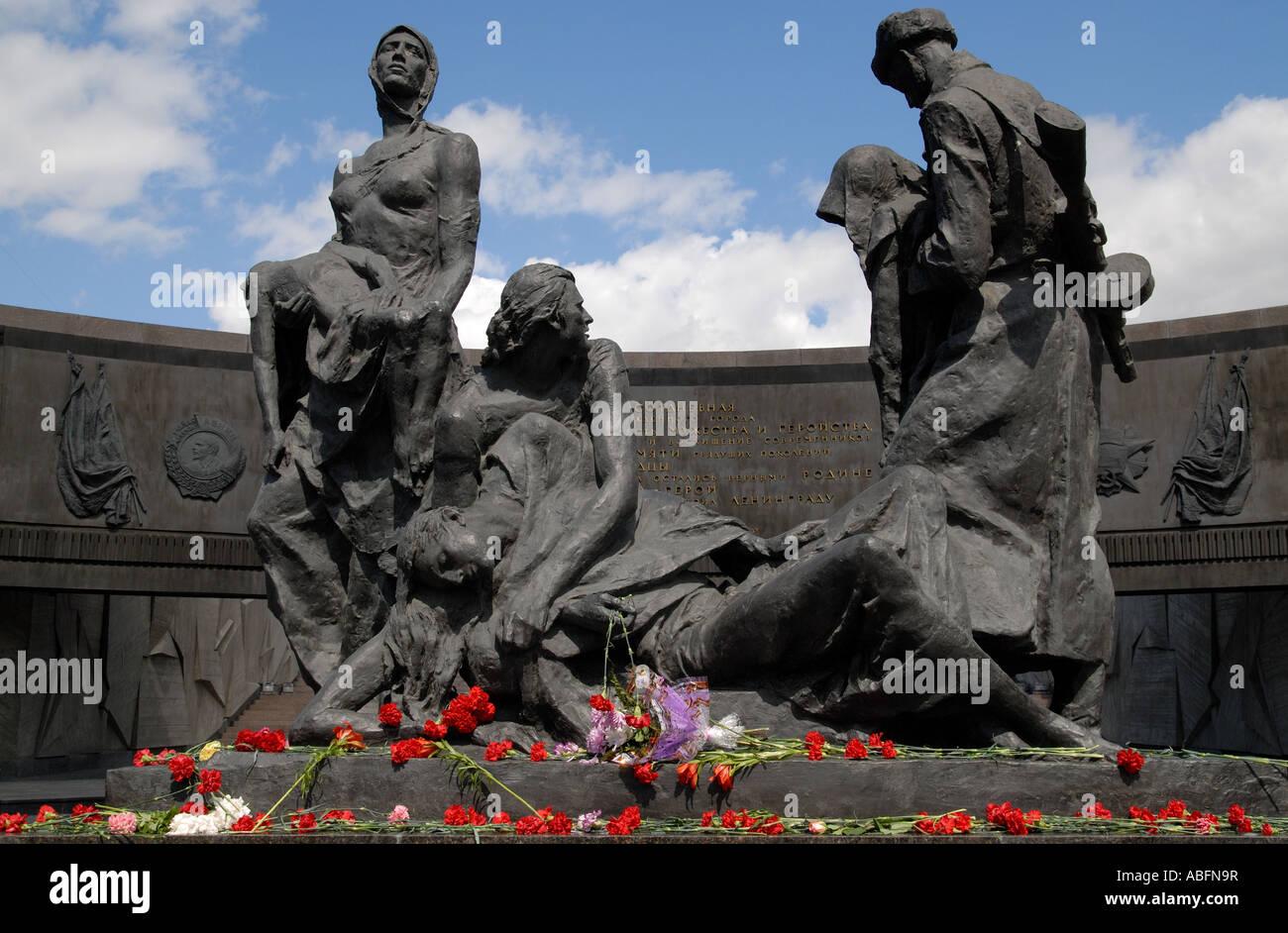 Memorial to the defenders of Leningrad, St Petersburg - Stock Image