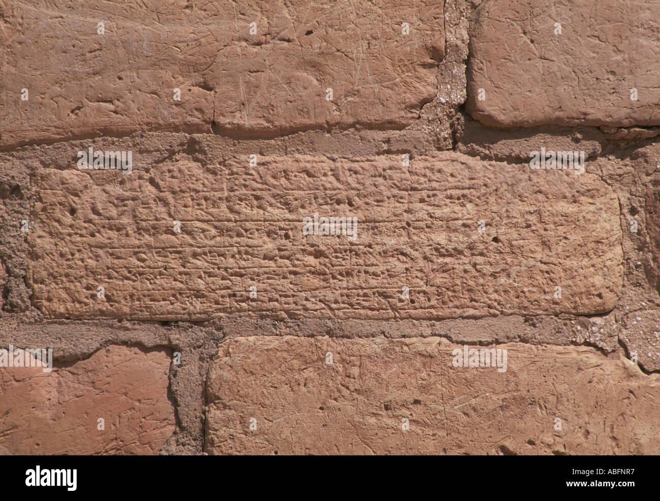 The Great Ziggurat, Al-Untesh-Naprisha, Mesopotamia  Now