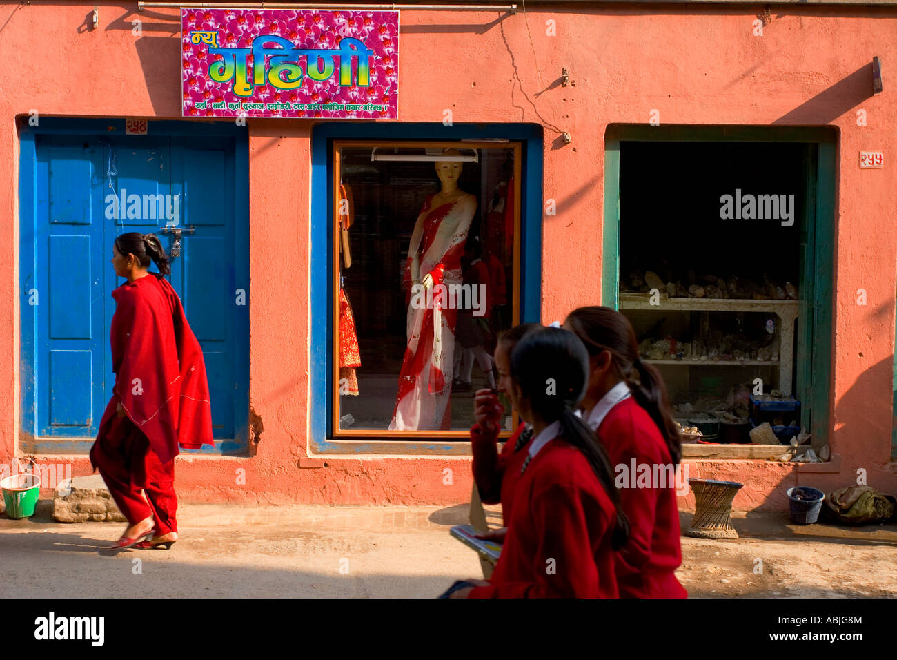 Retail store in central Kathmandhu. - Stock Image