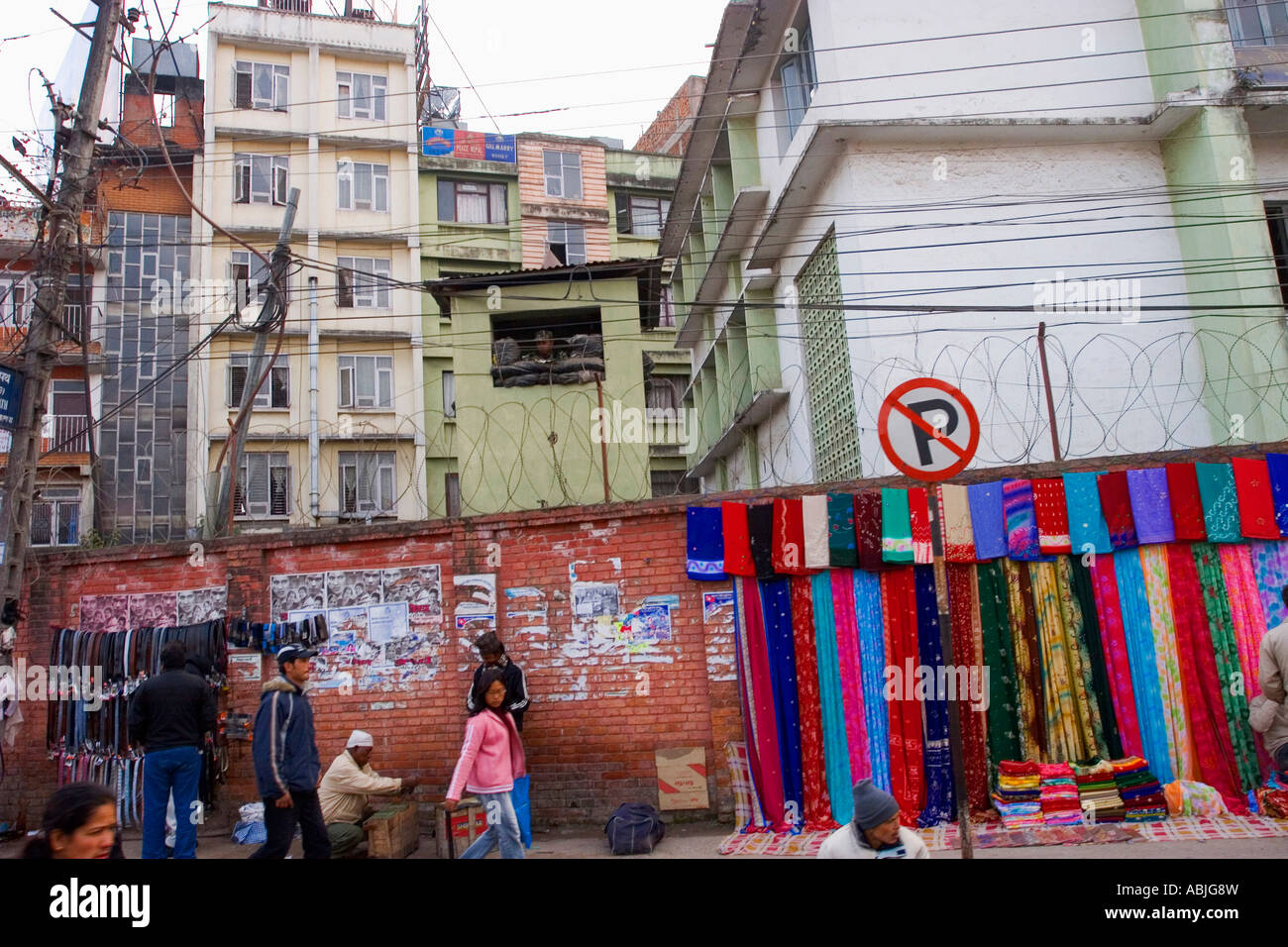 Fabric for sale on the street in central Kathmandhu. - Stock Image