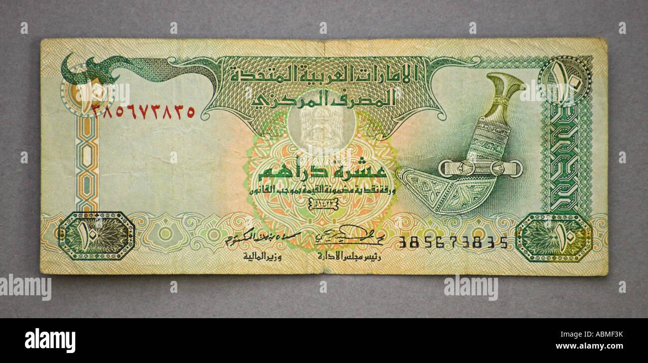 United Arab Emirates 10 Ten Dirham Bank Note - Stock Image