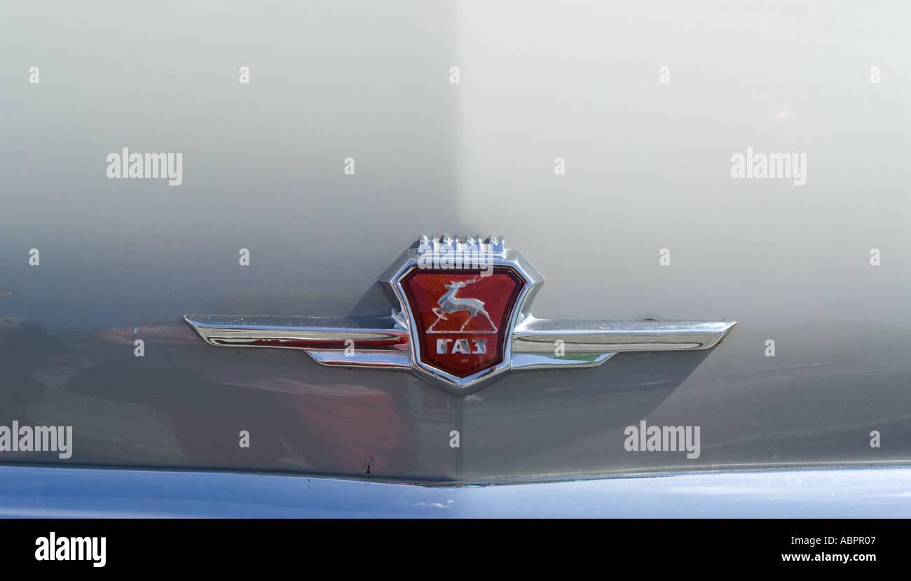 1963 Gaz Volga - Stock Image