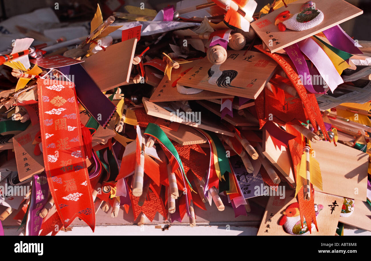Stack of New year talismans for previous years Deposited at temples throughout Japan each year Kashihara shrine Nara prefecture - Stock Image
