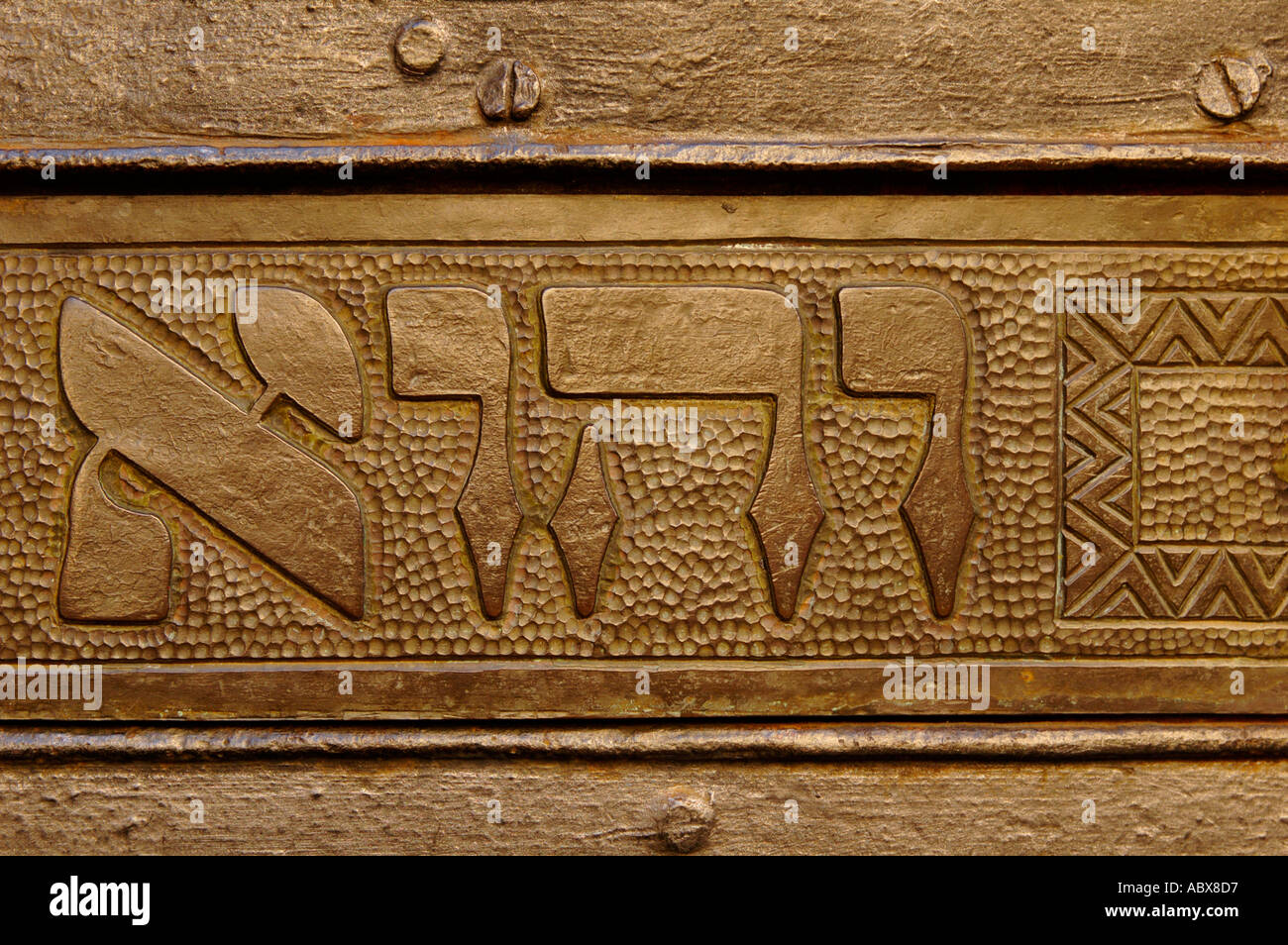 Czech Republic, Prague, Hebrew lettering, Josefov, Jewish Quarter - Stock Image