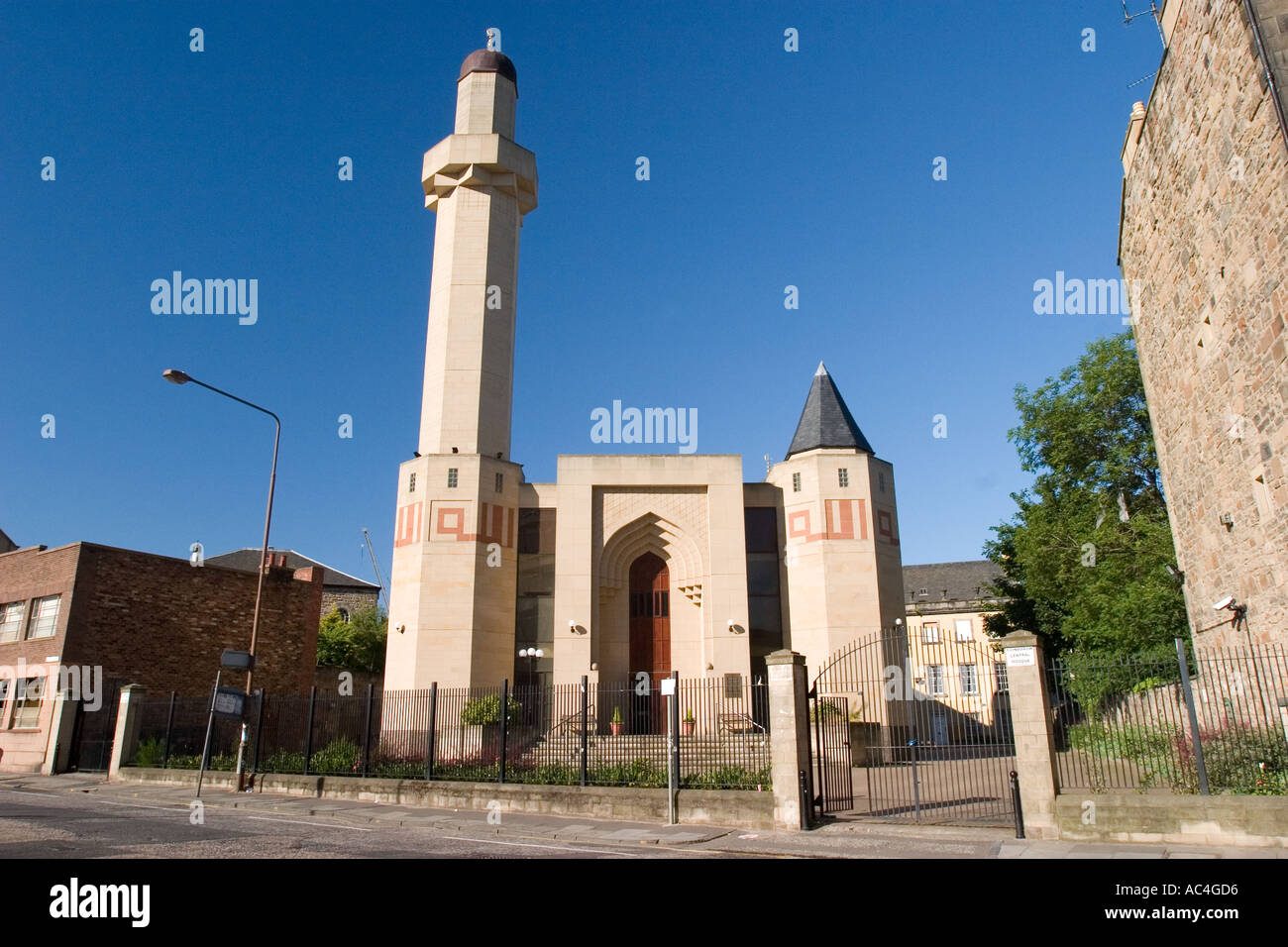 Edinburgh Central Mosque and Islamic Centre, Scotland, UK Stock Photo
