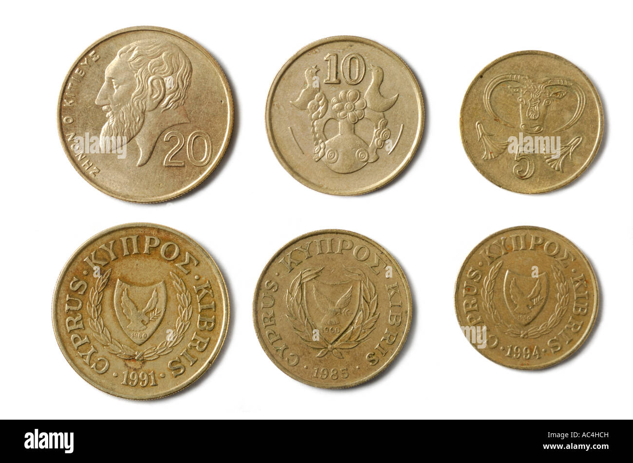 Cyprus cents 20 10 5 coins obverse and revers Isolated over white cutout - Stock Image