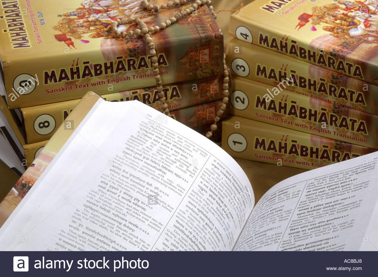 Indian holy Hinduism books on Mahabharata in Nine Volumes India Asia - Stock Image