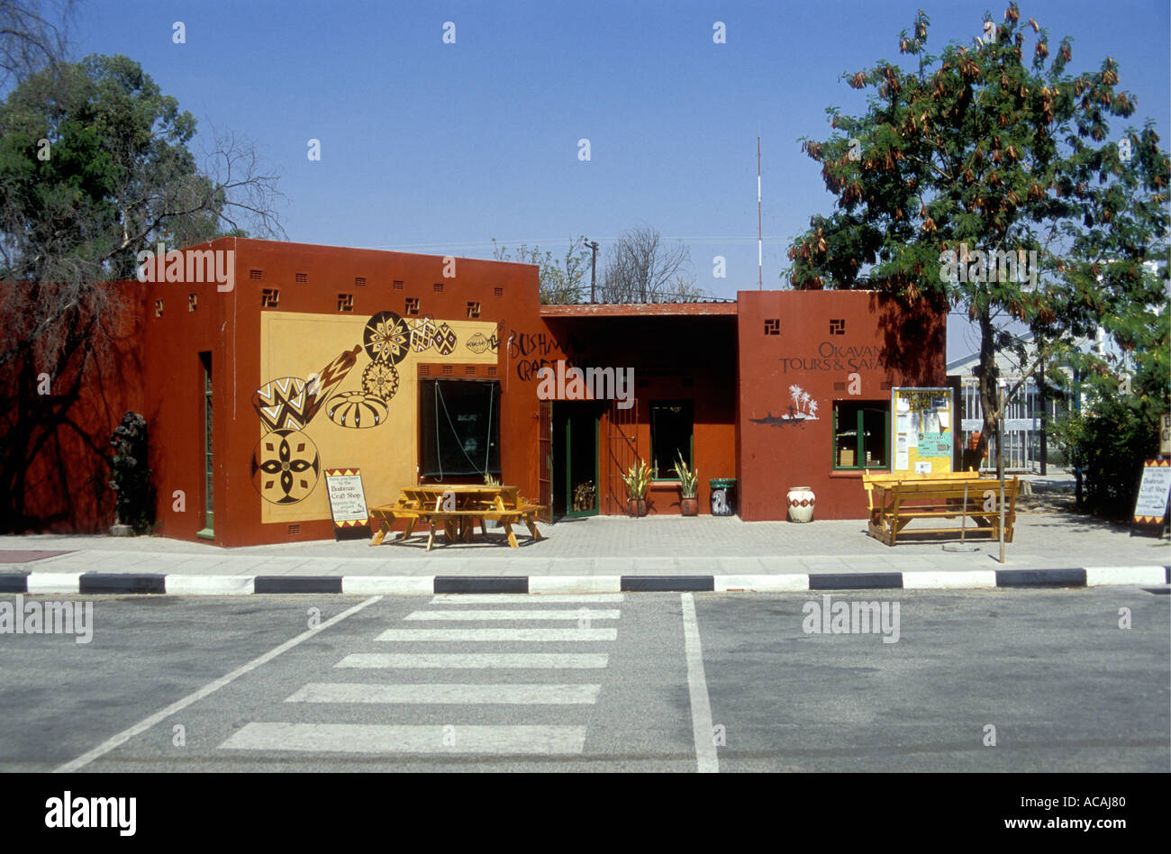 Tourist Shop and Travel Agency near the airport Maun Botswana southern Africa - Stock Image
