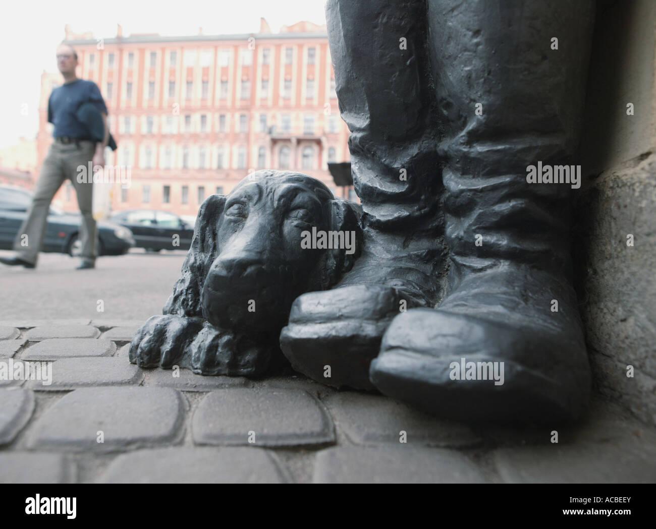 Monument to dog Mumu on Turgenev Square. Saint-Petersburg. Russia - Stock Image