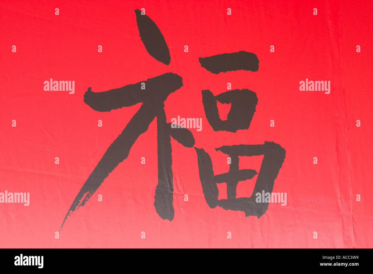 Chinese Character Painted On Red Canvas Fu Meaning Good Luck