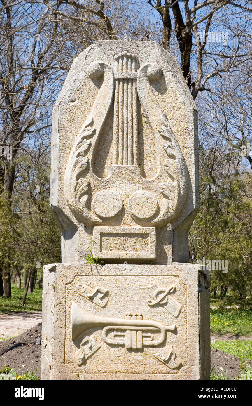 Carved stone monument in Kurortny (Glavny) Park in Yessentuki in the North Caucasus of South Western Russia - Stock Image