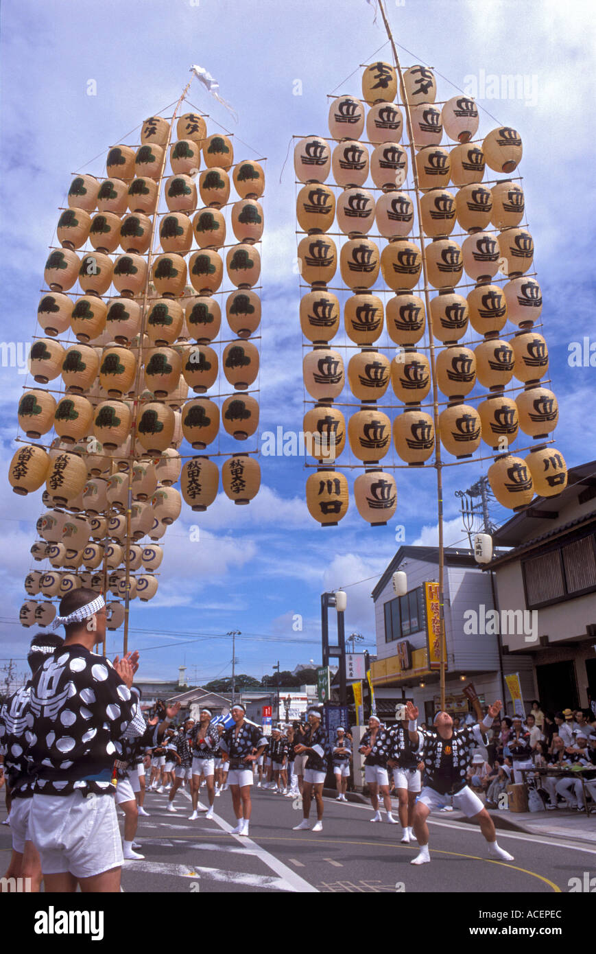 Lantern poles weighing up to 60 kilograms are balanced during the Kanto Matsuri festival in Akita Stock Photo