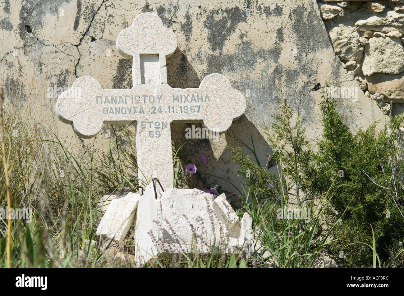 Desecrated Greek cemetery, Northern Cyprus, Europe - Stock Image