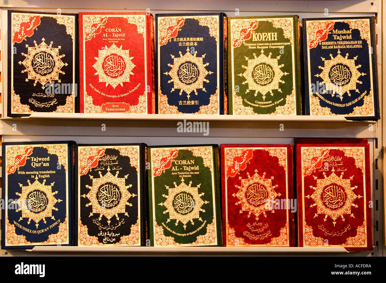 DEU Frankfurt Bookfair  transliteration stall from Damaskus Koran books - Stock Image