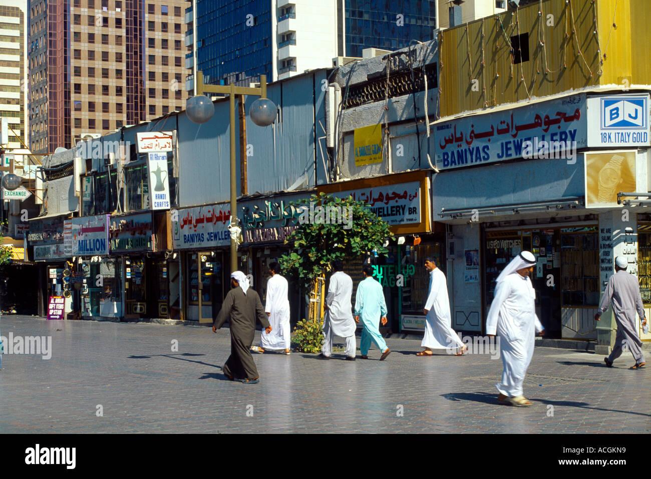 Abu Dhabi UAE Souk Stock Photo: 7515800 - Alamy