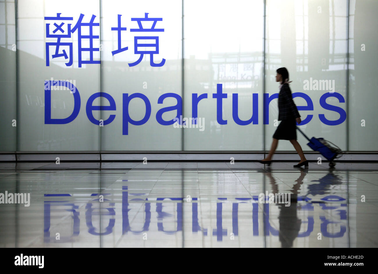 Hong Kong Airport Depature sign - Stock Image