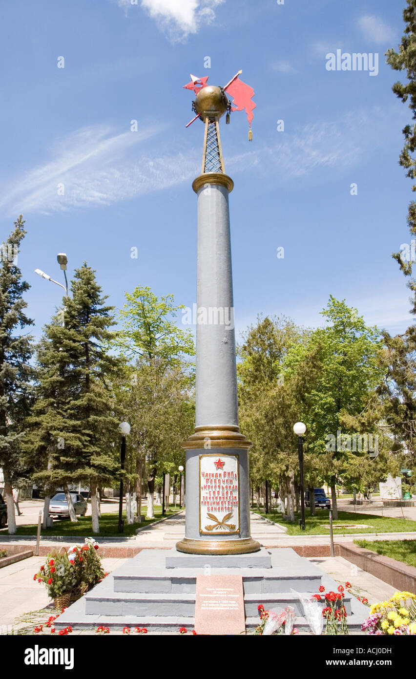 Soviet memorial in the North Caucasus city of Georgievsk in South Western Russia - Stock Image