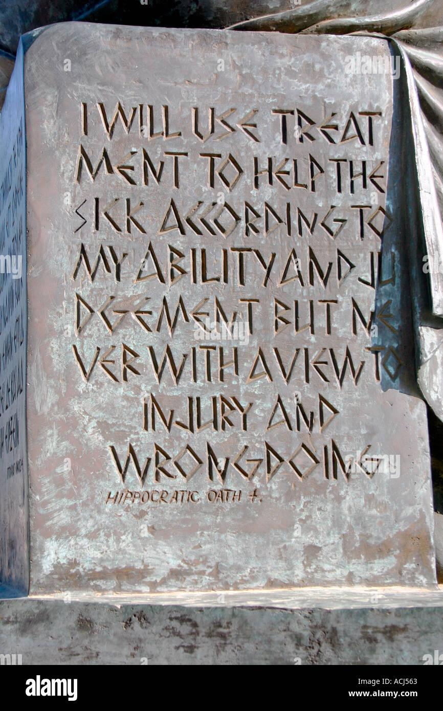 hippocratic oath uk