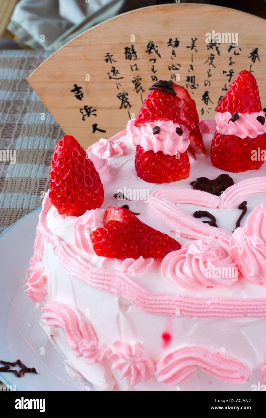 Japanese Man Cake Stock Photos Japanese Man Cake Stock Images Alamy