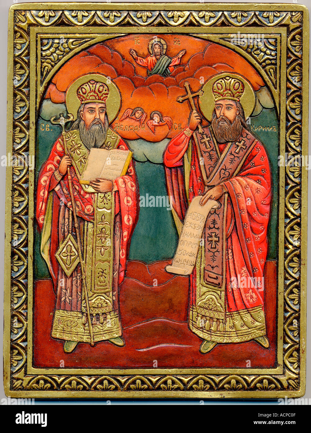 Cyril And Methodius Icon From Sofia The Capital Of Bulgaria - Stock Image