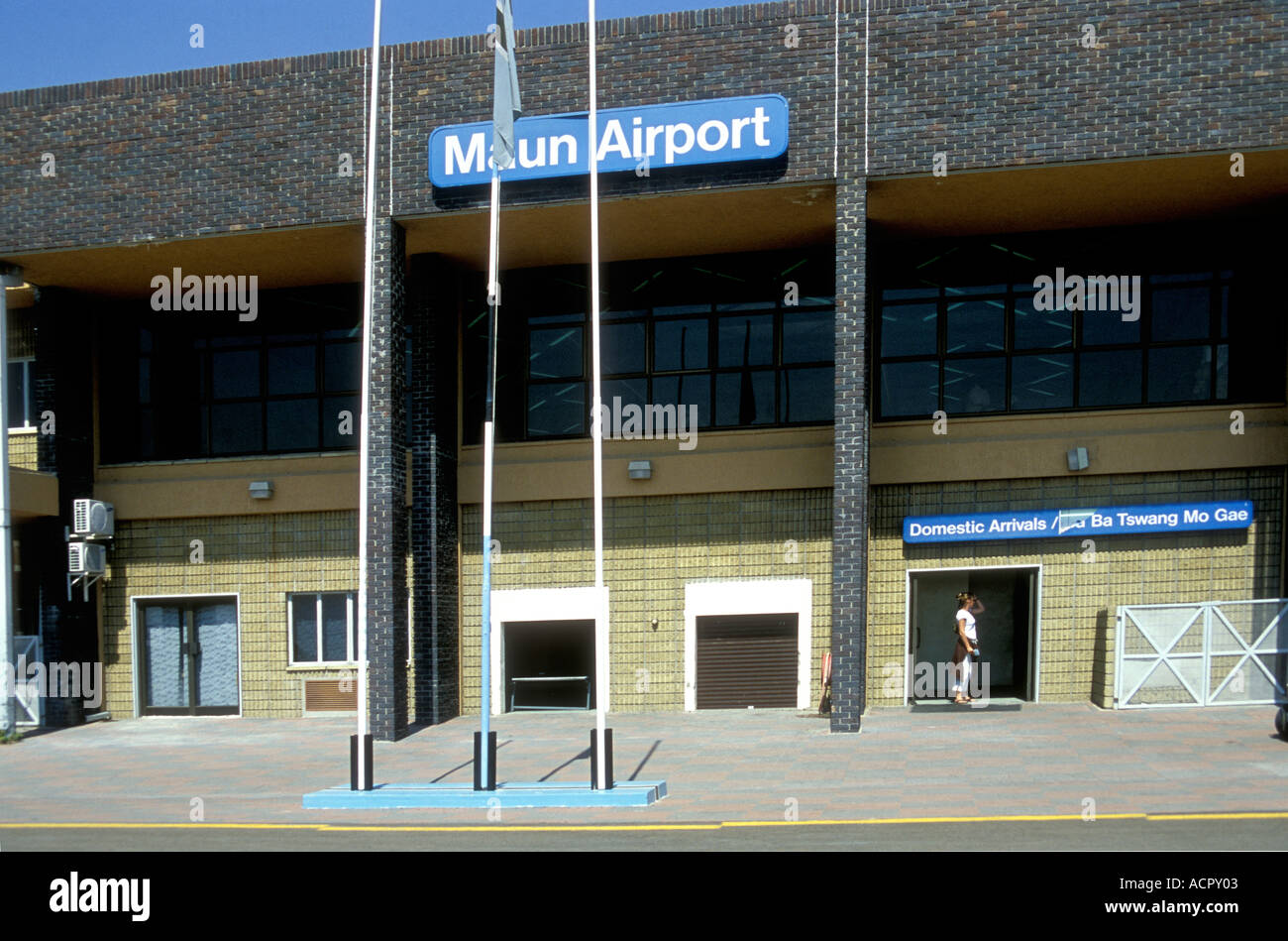 Maun Airport arrivals area Botswana southern Africa - Stock Image