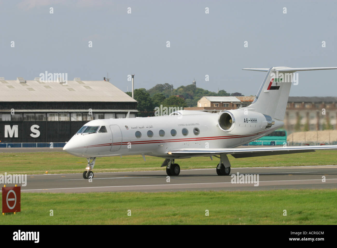 Corporate jet of United Arab Emirates Government Gulfstream Aerospace G-IV at International Air Show Farnborough - Stock Image