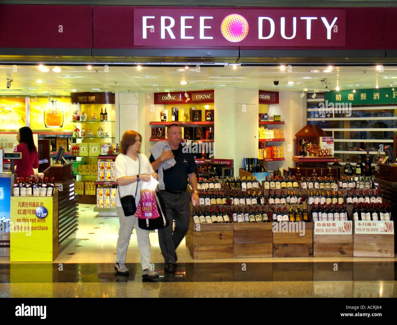 Duty free shopping Chek Lap Kok airport Hong Kong China - Stock Image
