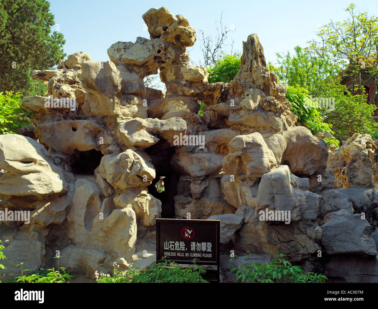 Chinese Imperial Garden Stock Photos & Chinese Imperial Garden Stock ...