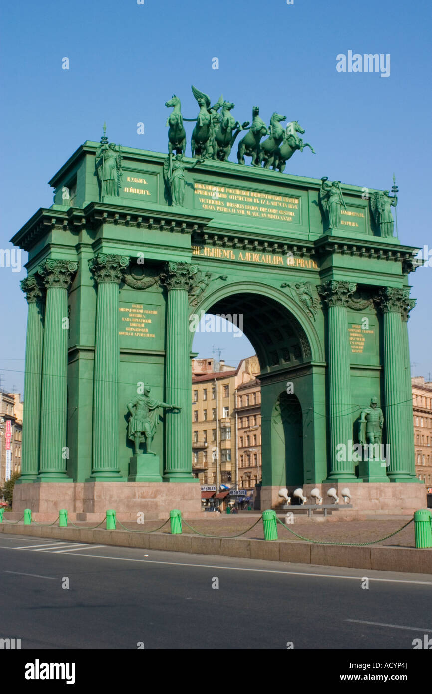 Narva Triumphal Gate in St. Petersburg 2