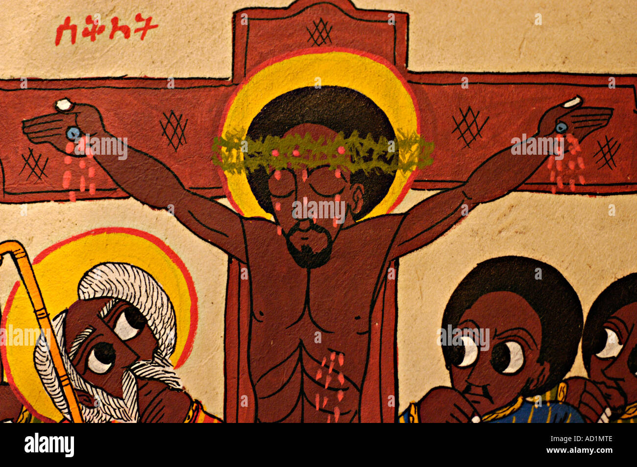 Ancient Paintings Of Black Jesus