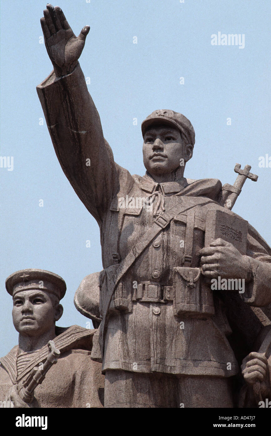 china communism communist symbol vertical - Stock Image