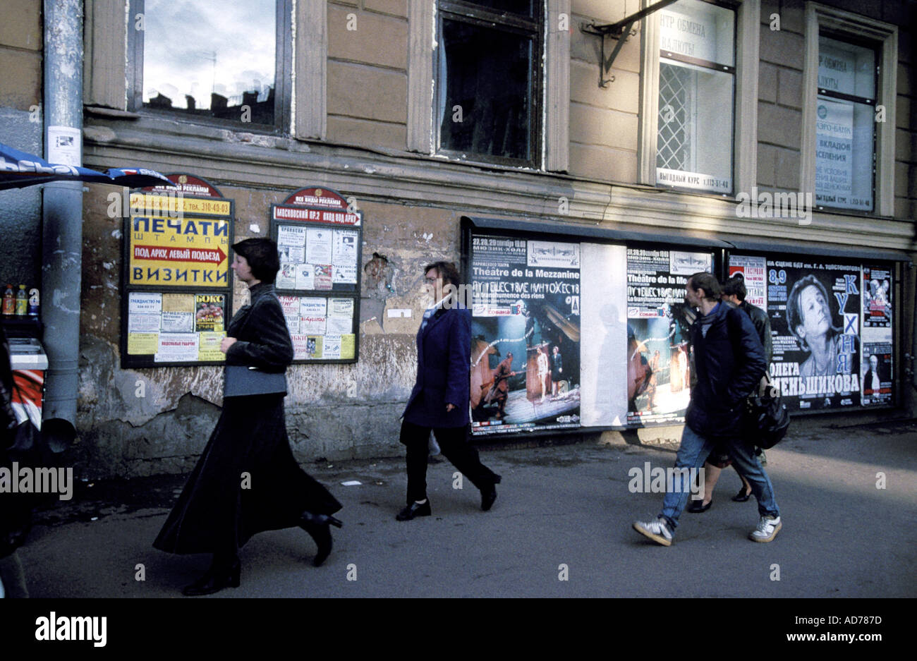 RUSSIA SAINT PETERSBURG PASSERS BY AD POSTERS AT WALL BEHIND - Stock Image