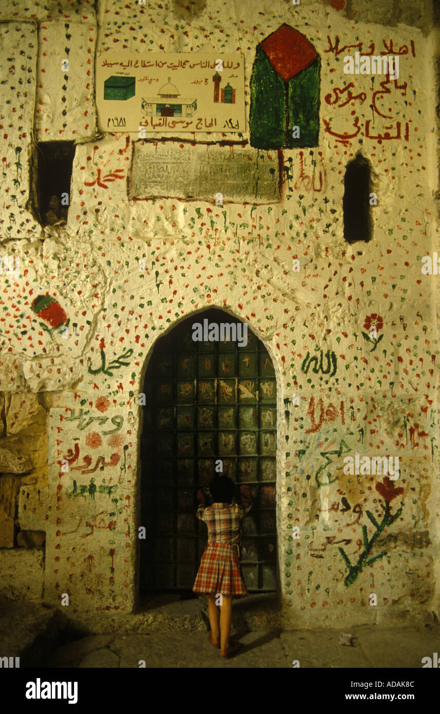 Jerusalem Israel Painted door and walls of a house in the Old City ...