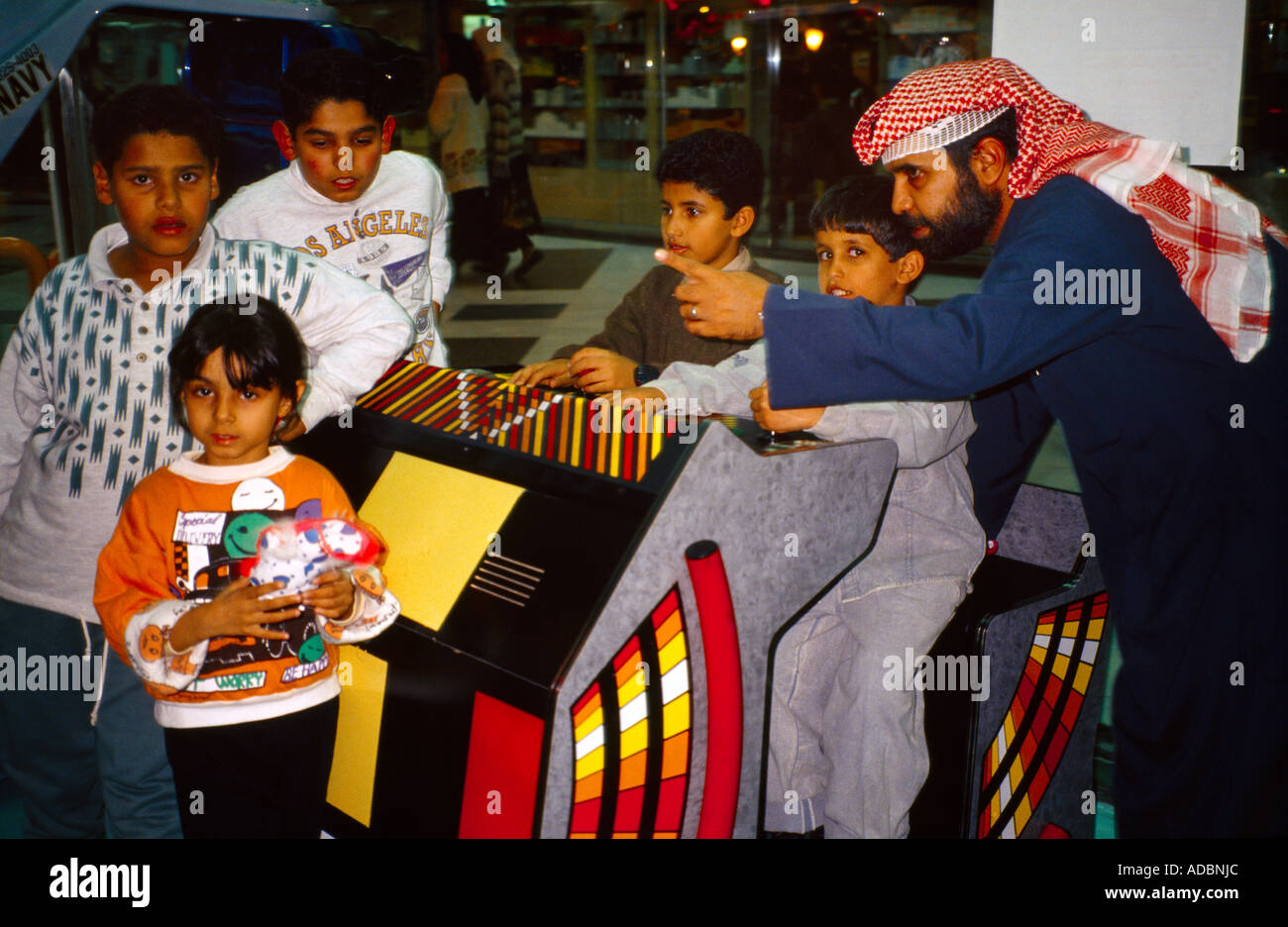 Kuwaiti Family Stock Photos & Kuwaiti Family Stock Images